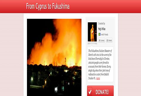 cy fukushima page